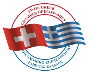 Swiss-Greek Chamber of Economics (SGCE)